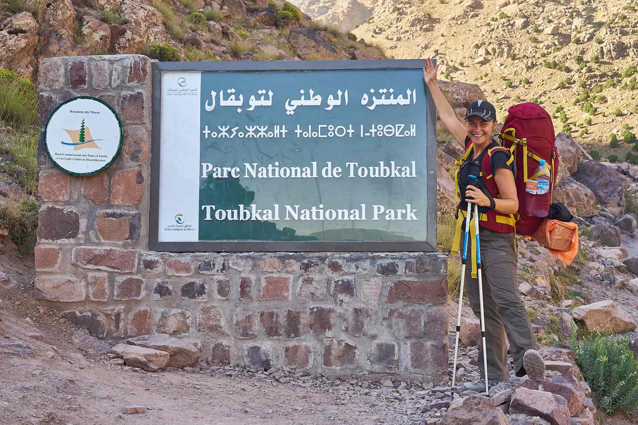 entrada_parque_toubkal_marruecos